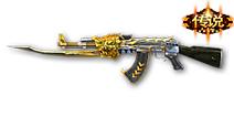火线精英手机版AK47逆麟怎么样 逆鳞属性详解