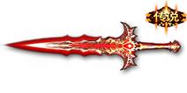 火线精英手机版嗜血魔剑怎么样 嗜血模式属性详解