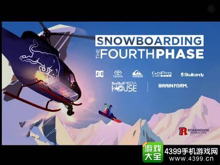 单板滑雪第四维封面