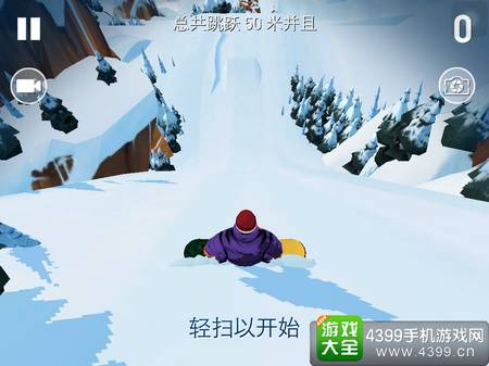 单板滑雪第四维视角
