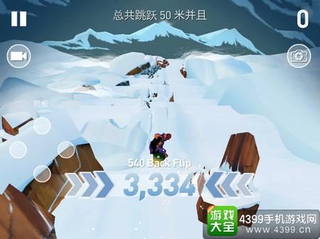 单板滑雪第四维旋转