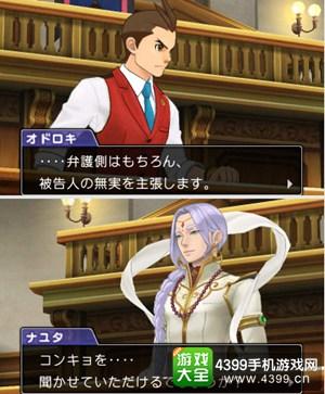 双主角驱动 《逆转裁判6》侦查部分、法庭部分详情公开