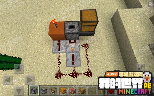第二步,在投掷器上继续放置投掷器,方向都要朝上。在投掷器上放置物品与漏斗一样,变为潜行状态就可以了哟~火把与方块也如下图的样子放置,并在投掷器顶端放上箱子。小编这里以5格高度为示例,如果想要更高的可以继续叠加哈。