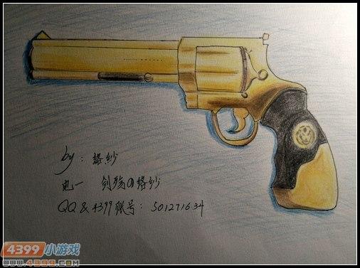 生死狙击玩家手绘-黄金巨蟒