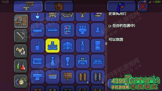 泰拉瑞亚手机版家具