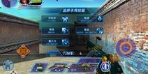 超级爆破模式即将来袭 《火线精英手机版》2月25日超级战士全面开战