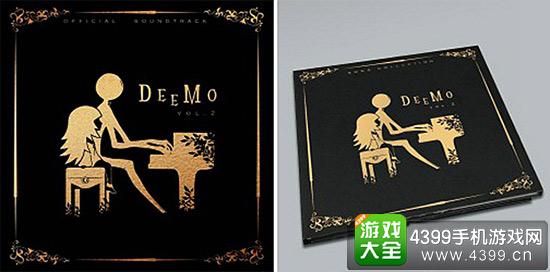 《Deemo》第二弹原声集