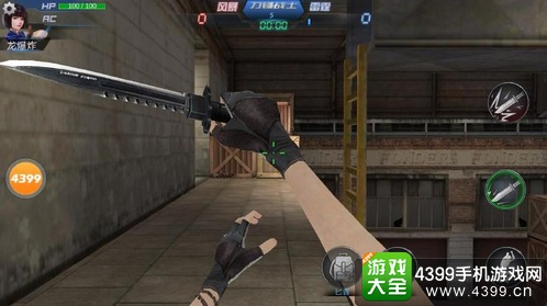 生死狙击手游刀战攻略 刀战模式技巧