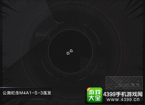 穿越火线(荒岛特训上线)公测版M4A1好不好