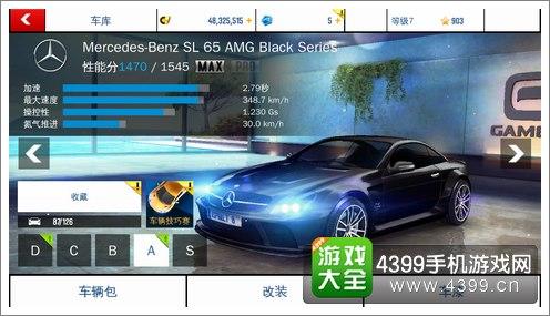 狂野飙车8奔驰SL 65 AMG Black Serie