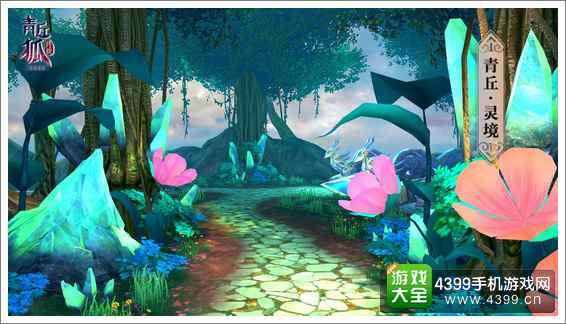青丘狐传说游戏画面
