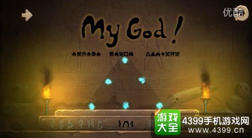 MyGod