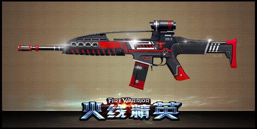 火线精英 武器大全 主武器 正文  描述 星级 3星 金币或者点券购买