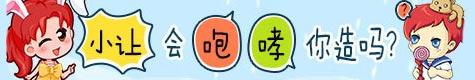 校联盟开学了,给ta做完作业的动(da)力(ji)!