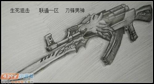 生死狙击玩家手绘-ak47荣耀来袭