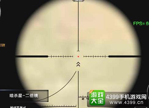 穿越火线(荒岛特训上线)暗杀星解析评测