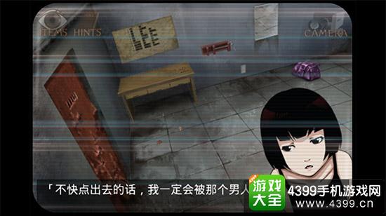 密室逃脱游戏《监狱脱出少女》:邻家有女初长成 养在废墟人未识