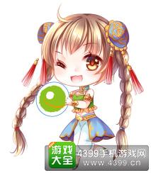 第八届中国(沈阳)动漫电玩博览会