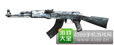 穿越火线(荒岛特训上线)AK47青花瓷