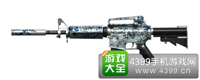 穿越火线(荒岛特训上线)M4A1青花瓷