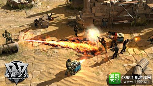 乌合之众游戏实景截图