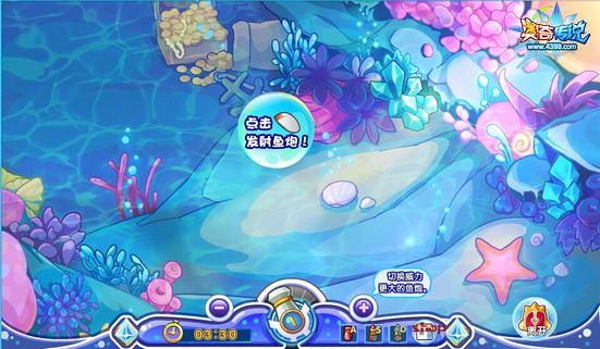 奥奇传说捕鱼高手超神模式玩法