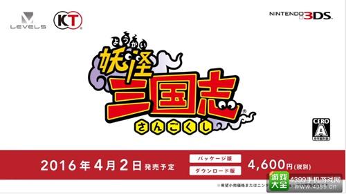 任天堂16年3月4日直面会汇总 理所当然的新作发布会