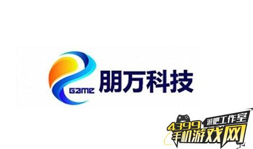 朋万科技在研产品《神鬼三国》商业化版本正在制作中,预计2016年年初