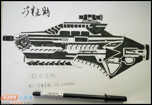 生死狙击玩家手绘-激光步枪