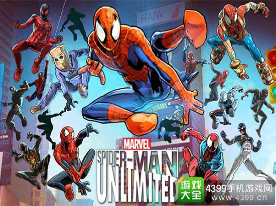Image currently unavailable. Go to www.generator.safelyhack.com and choose Spider-Man Unlimited image, you will be redirect to Spider-Man Unlimited Generator site.