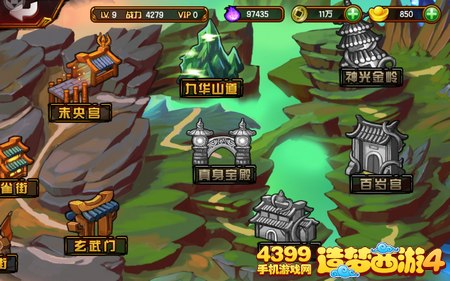 造梦西游4手机版游戏玩法