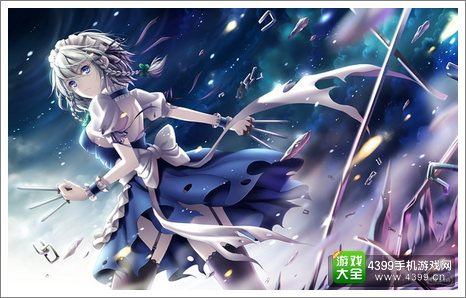《二次元幻想》钻石礼包