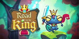 蜥蜴王子怒拔石中剑 《成王之路》无尽历凶险