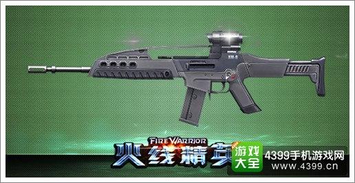 火线精英XM8