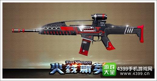 火线精英XM8-炫动