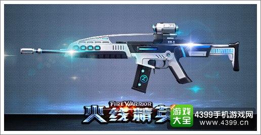 火线精英XM8-zero