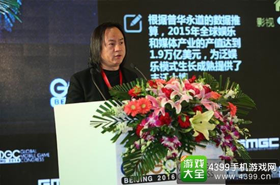 掌趣科技CEO胡斌