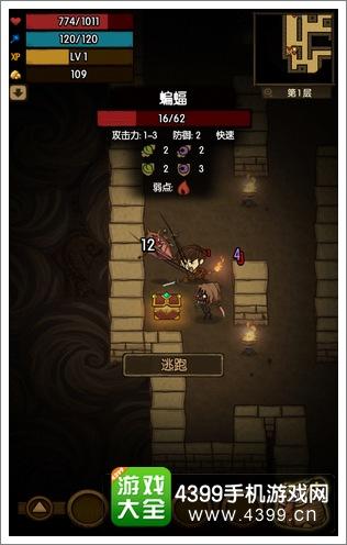 贪婪洞窟战斗表现