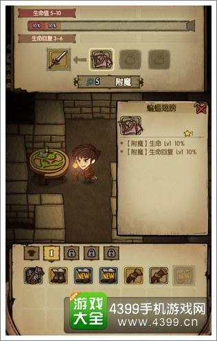 贪婪洞窟挑战