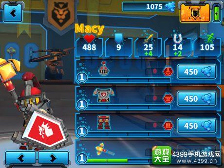 乐高未来骑士团:梅洛克2.0手游评测