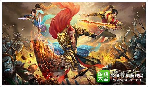 剑灵觉醒游戏宣传图
