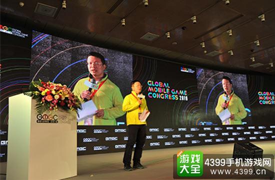 全球移动游戏联盟投资并购委员会负责人胡泽民