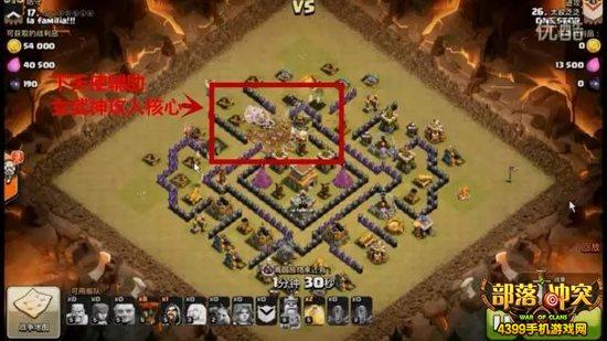 部落冲突低科技武神流破满八攻略
