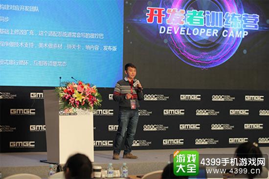 vise3d引擎创始人CEO宋忆疆