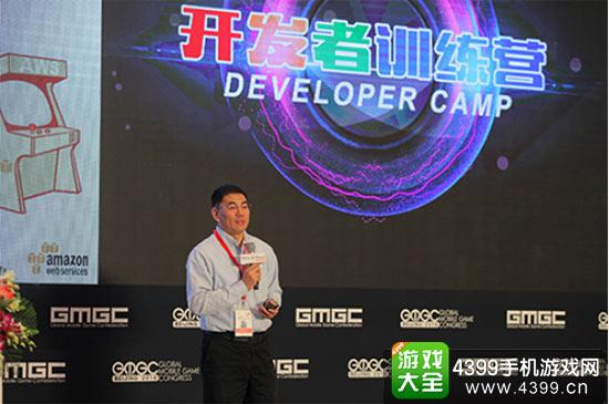 亚马逊AWS公司的首席云计算顾问费良宏