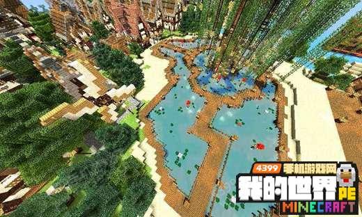 我的世界手机版建筑地图 缤纷海滨镇地图下载