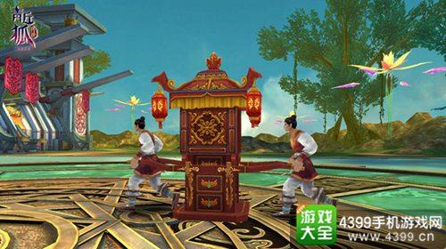 青丘狐传说手游公测