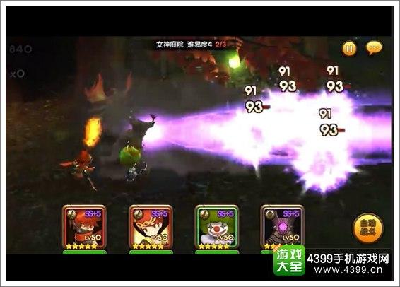 可可魔城战斗画面