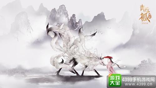 青丘狐传说手游新手升级攻略