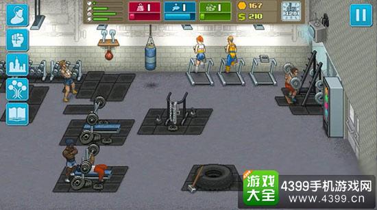 经营拳击俱乐部
